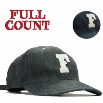 フルカウント FULLCOUNT デニム ベースボールキャップ 6PANEL DENIM BASEBALL CAP fc6843