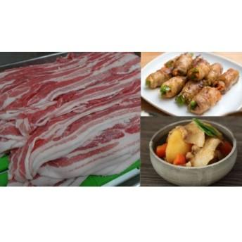 秋田県産 豚肉バラ1.5kg(2mmスライス)