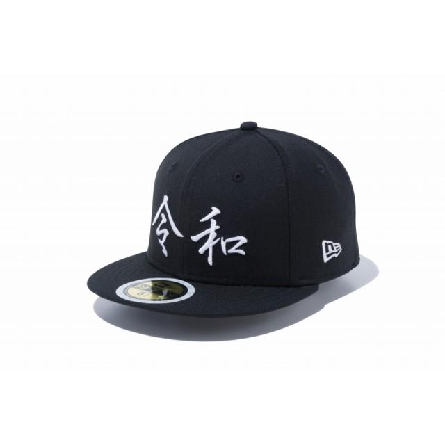 NEW ERA ニューエラ キッズ 59FIFTY 令和 ブラック × スノーホワイト ベースボールキャップ キャップ 帽子 男の子 女の子 6 1/2 (52cm) 12154526 NEWERA