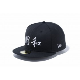 【ニューエラ公式】 59FIFTY 昭和 ブラック × スノーホワイト メンズ レディース 7 3/8 (58.7cm) キャップ 帽子 12156280 NEW ERA