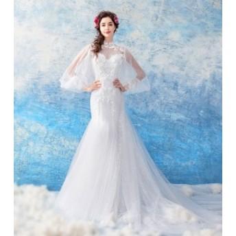 マーメイドドレス レディース パーティードレス ウエディングドレス 披露宴 上品な 花嫁ドレス オシャレ 演奏会ドレス 素敵な 発表会ドレ
