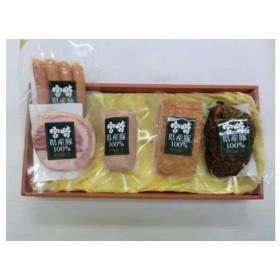 宮崎県産豚ハムBセット
