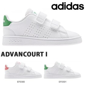 送料無料 ベビーシューズ アディダス adidas ADVANCOURT I ジュニア 子供 ベルクロ スニーカー 子供靴 ファーストシューズ シューズ 靴 2019秋新作 10%off