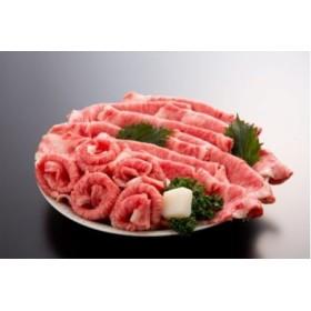 冷凍 山形牛ロースすき焼き用(720g)