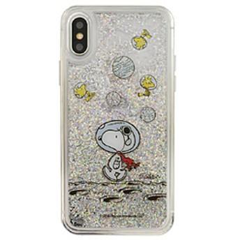 ピーナッツ iPhoneXs/X対応グリッターケース アストロ SNG415B