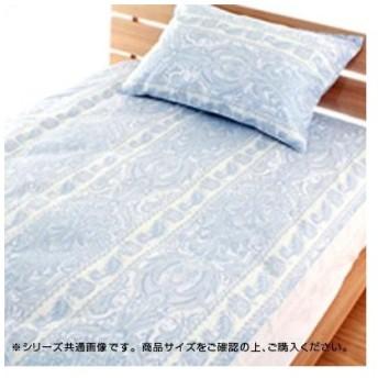 ヴェルサイユ 高密度防ダニカバーシリーズ 敷き布団カバー シングル 105×215cm ブルー