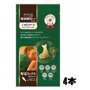 リバードペット 犬用 いぬぴゅーれ 健康維持ケアシリーズ 野菜ミックス(鶏ささみ入り) 4本