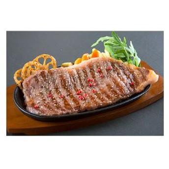 山形牛ロースステーキ用 2枚