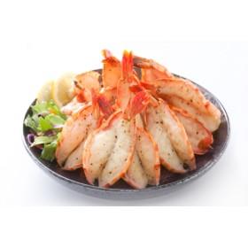 海老の神開き 15尾【焼くだけ!ハーブソルト味!】
