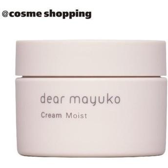 dear mayuko/クリームモイスト フェイスクリーム