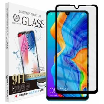 HUAWEIP30lite/P30litePremiumガラスフィルム透明強化ガラス硬度9H