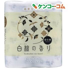 白檀の香り ダブル ( 30m4ロール )