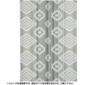 ゴブランシェニールラグ オルテガグラデーション 約185×185cm グリーン 240612916