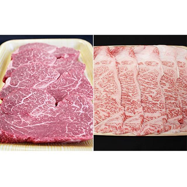 飛騨牛4等級以上豪華贅沢ステーキセット