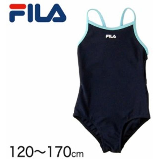 31978c7fade FILA 女子ワンピース スクール水着 肩ひもカラータイプ 120cm~170cm (学用品) (