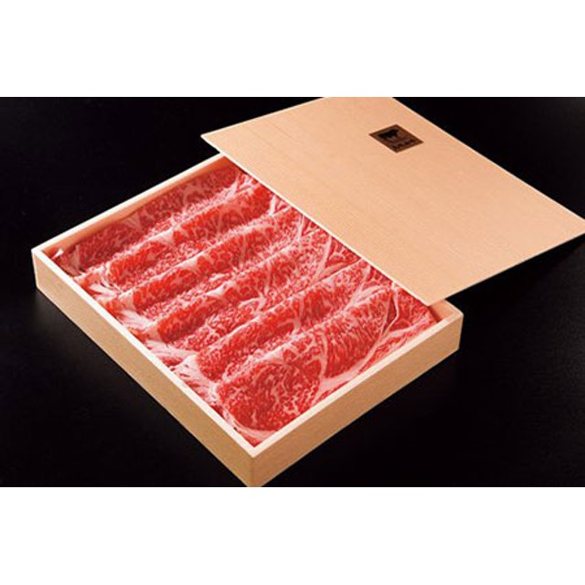 TO10:鳥取和牛ロースすき焼きセット600g(冷凍発送)