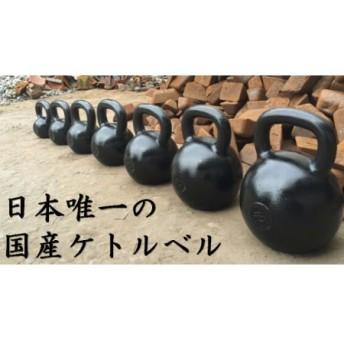 22 伊藤鉉鋳工所 ハードスタイルケトルベル12kg