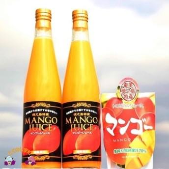 ~贅沢な逸品~生搾り完熟果汁を使用したマンゴージュースギフト