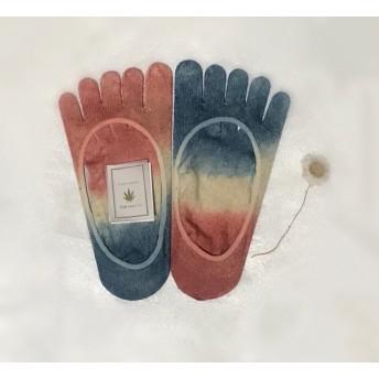 【数量限定】ウエサク満月 草木染め シルクリネン5本指カバーソックス〜太陽と海と〜22-26cm ユニセックス 冷え取り 草木染め靴下