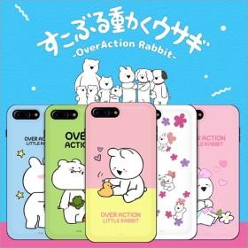 すこぶる動くウサギ 正規品 iPhone 8 / 7 スマホケース カード入れ iPhone 8+ / 7+ スタンド式 オーバーアクション カード収納 Over Action Rabbit ICカー