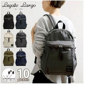リュック Legato Largo Lieto レガートラルゴ 撥水加工 10ポケットリュック LT-C2224 デイパック レディース おしゃれ 30代 40代 ママ 背面ファスナー付き