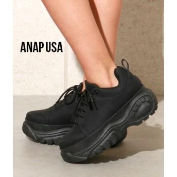 【セール開催中】ANAP(アナップ)厚底シンプルダッドスニーカー