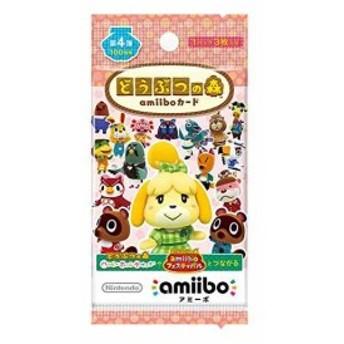 どうぶつの森amiiboカード 第4弾 1BOX 50パック入り[4969123700760](Nintendo Wii U)