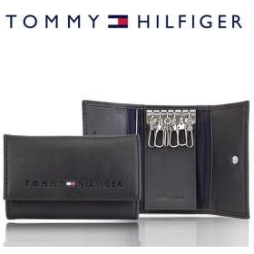 トミーヒルフィガーのキーケースが大特価! TOMMY HILFIGER キーケース キーチェーン キーホルダー メンズ 小物 トミー ヒルフィガー