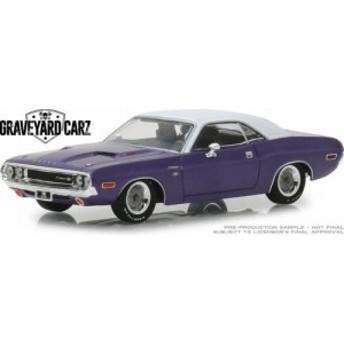 GREENLIGHT 1/43 1970 ダッジ チャレンジャー R/T 【86553】≪Graveyard Carz≫