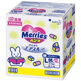 旧品[パンツ・ケース販売] メリーズ L 100枚=50枚(44枚+ah限定6枚増量) 2パック おむつ・おしりふき・トイレ おむつ・おむつ用品 紙おむつ(パンツタイプ) (62)