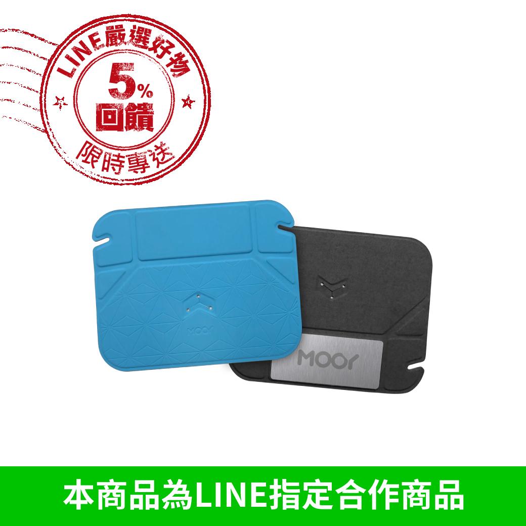 【Mooy】 Plank 2.0 磁吸置物架 ( 藍色 )