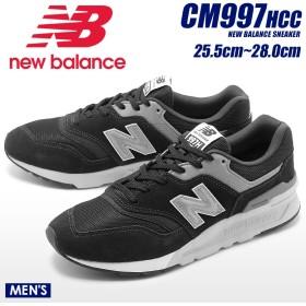 a5f5c024fb614 NEW BALANCE ニューバランス スニーカー CM997HCC メンズ 靴 NB シューズ 通学 レザー 黒