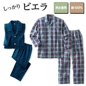 綿100%ビエラシャツパジャマ(男女兼用) S M L LL|7961-891311