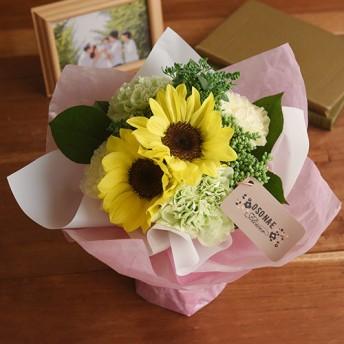 【日比谷花壇】【お供え用】O・SO・NA・E flower 「7月のそのまま飾れるブーケ」