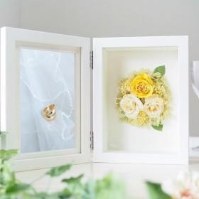 【名入れ】額で飾れるお祝いの花束 プリザーブドフラワー フォトフレーム イエロー L