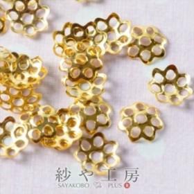 花座・座金パーツ ゴールド スチールメッキ 約6mm 約300個 アクセサリー メタルパーツ ハンドメイド 手作り 部品 材料 チャーム ビーズ