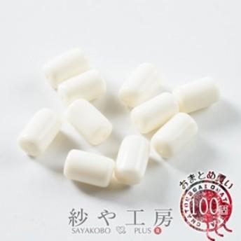 アクリルビーズ 高品質 円柱 12mm ホワイト 100個 100ヶ 約1.2cm ビーズ チャーム まとめ買い 通し穴付き 縦穴 円筒 アクセサリー アクセ