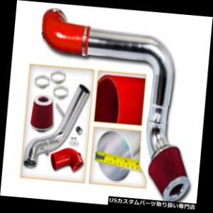 Filter BCP BLUE 02-08 Dodge Ram 1500//2500//3500 4.7L//5.7L V8 Air Intake Kit