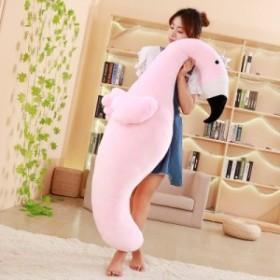 フラミンゴ 抱き枕 クッション ぬいぐるみ 特大 動物 昼寝枕 添い寝枕 スーパーソフト 彼女にプレゼント 100cm