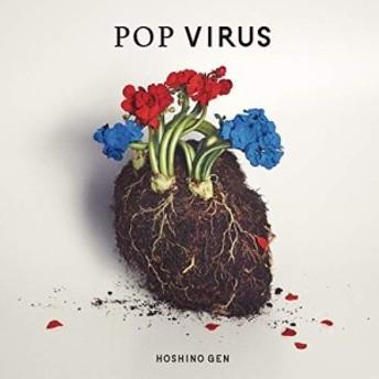 中古 POP VIRUS (CD+特製ブックレット)(通常盤 初回限定仕様)(特典なし)