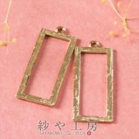 チャーム(金属) 長方形チャーム 2個 2ヶ 34mm ゴールド CCBメッキ カン付 フレーム アンティーク 約3.4cm アクセサリーパーツ パーツ