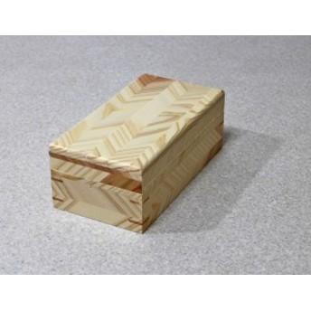 杉 矢羽 矢羽根の小物入れ 11.5cm×22cm×高さ8cm (長方形タイプ) 木箱 蓋つき 収納ボックス ボックス おしゃれ