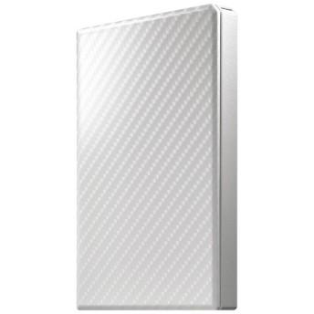 HDPT-UTS2W 外付けHDD 録画HDD 高速カクうす セラミックホワイト [ポータブル型 /2TB]