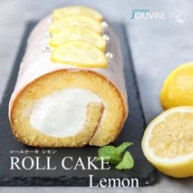 瀬戸内産レモン使用 プレミアム レモンロール  ギフト ロールケーキ お中元