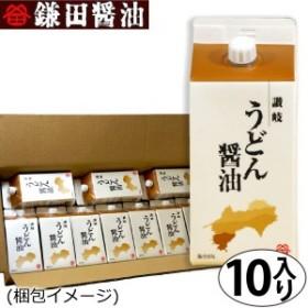 鎌田醤油 讃岐うどん醤油 200ml×10本 送料無料 (条件付き)