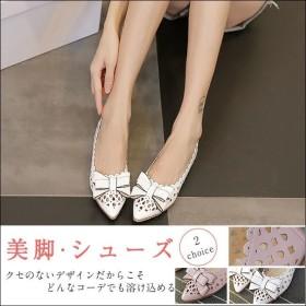 トレンドローファーパンプス フラットシューズ リボン付き 靴 レディース ポインテッドトゥパンプス 美脚 韓国ファッション 女性靴 ローヒール 痛くない ぺたんこ エナメル 走れるパンプス 通気性