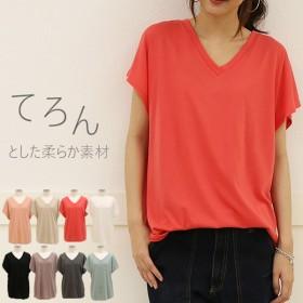 全10色から選べるゆったりチュニックカットソー M L Tシャツ ゆるTシャツ レディース 新着 新作【3枚までメール便対応可】top82016