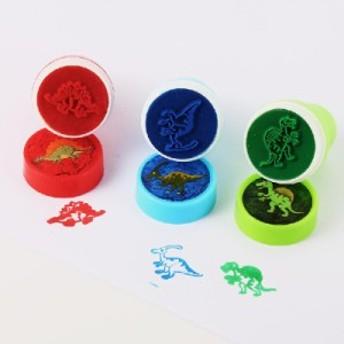 恐竜のスタンプキッズパーティー 誕生日パーティギフト おもちゃ イベント用品 フィラー 10台