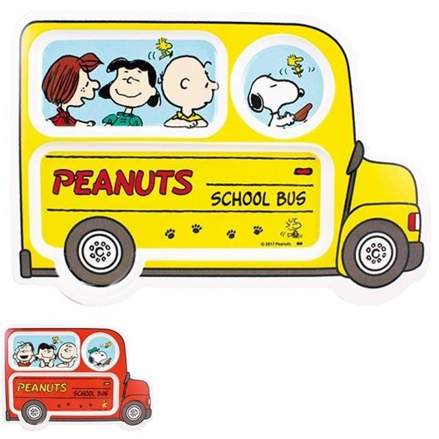 プレート 24cm バス メラミンプレート メラミン樹脂 スヌーピー PEANUTS キャラクター ( ランチプレート お皿 仕切り皿 SNOOPY 食器 ピーナッツ )