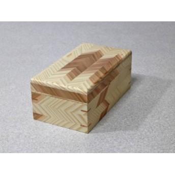 杉 矢羽 矢羽根の小物入れ 13.5cm×24cm×高さ10cm (長方形タイプ) 木箱 蓋つき 収納ボックス ボックス おしゃれ